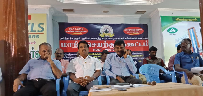Federation of All Civil Engineers Association of TamilNadu &  Puducherry